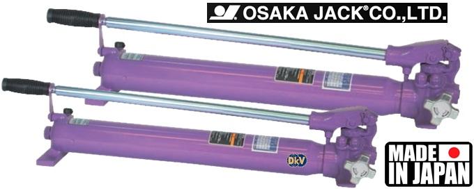 bom thuy luc Osaka TWAX-1.3, Osaka hydraulic pump TWAX-1.3