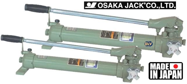 bom thuy luc Osaka TWAZ-1.3, Osaka hydraulic pump TWAZ-1.3